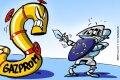 """Еврокомиссар: положение """"Газпрома"""" на рынке позволяет проводить нечестную ценовую политику"""