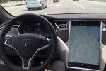 Nadchodzi autonomiczna rewolucja. Za 4 lata auta pojadą same?