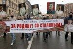 72 миллиарда на хамство, или когда память о репрессиях сидит в СИЗО