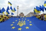 А.Осовцов. Украина и Европа