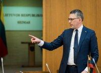 КНБО проведет внеочередное заседание по незаконному сбору информации