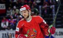 Baltarusijos ledo ritulininkas Kristianas Chenkelis