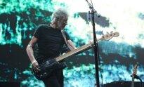 Roger Waters koncertas