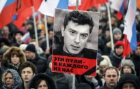 Дадаев отказался от признания в убийстве Немцова