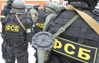ФСБ изъяла у торговцев оружием три авиационных пушки