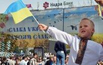 Европейский вещательный союз: Евровидение пройдет в Киеве