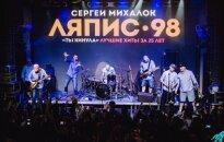 Вильнюс на очереди. Сергей Михалок представит свой новый проект Ляпис-98