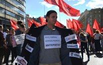 Полиция сообщила о 800 участниках акции За свободный интернет в Москве