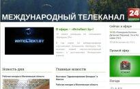 Украина опять хочет запретить вещание телеканала Беларусь 24