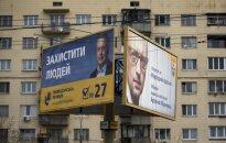 Глава КС Украины: нет обстоятельств для признания выборов недействительными