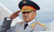 Блогеры узнали, что Шойгу наградил раненого на Украине российского военного