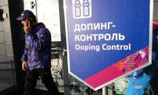 Dopingo kontrolė
