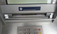 Граждане России в Каунасе грабили банкоматы