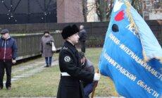 Memorialas žuvusiems sovietiniams kariams