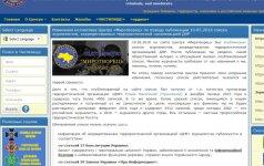 ЕС настаивает на прекращении публикаций списков Миротворца