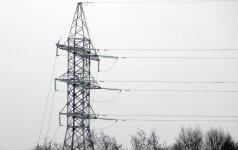 Цены на электроэнергию для населения в Литве снизятся на 5%