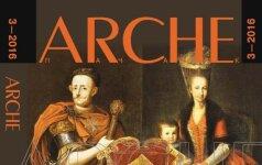 Культовый белорусский журнал ARCHE вернули в киоски Белсоюзпечати