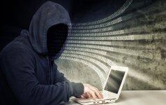 NYT: В 2016 году ФБР не придало значения российским кибератакам