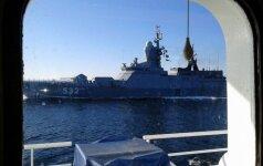 У границ Латвии снова замечен российский военный корабль