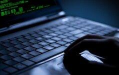 Мощной кибератаке подверглись российские компании