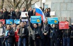 Пресса Британии: Запад должен помочь борьбе с коррупцией в России