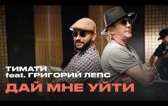 ВИДЕО: Григорий Лепс исполнил лепси-рэп