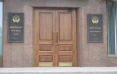 МИД Беларуси раскритиковал заявления Линкявичюса по АЭС в Островце