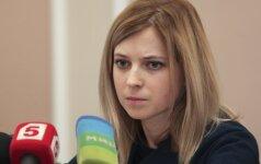 Адвокат: полиция проверяет компанию Учителя по запросу Поклонской