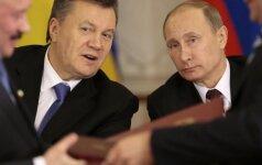 В Лондоне завершились слушания по иску России к Украине о $3 млрд