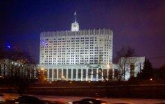 В правительстве РФ начали готовиться к отмене санкций против Турции