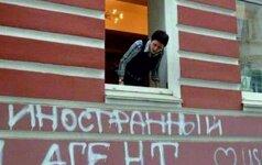 В РФ впервые возбудили уголовное дело по закону об иноагентах