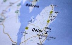 Катар смягчил визовый режим с Россией