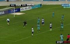 В Боливии вратарь забил гол ударом от ворот