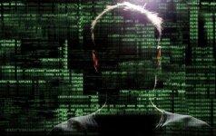 В Лаборатории Касперского говорят о росте атак китайских хакеров на Россию