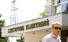 В связи с ростом цен на электроэнергию запустили 9-й блок Литовской электростанции