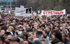 Пять лет Болотной: как власть отреагировала на протесты