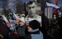 Сенатор США предложил назвать улицу перед посольством РФ именем Немцова