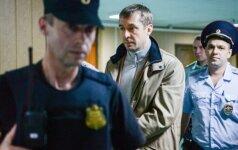 Суд признал законным арест полковника МВД РФ Дмитрия Захарченко