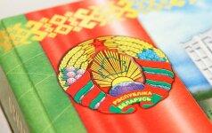 Проект изменений в налоговом кодексе Беларуси: усиление контроля зарубежных счетов