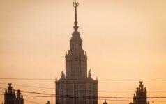 12 российских вузов вошли в престижный Шанхайский рейтинг