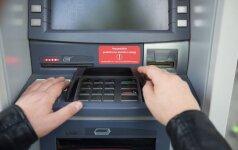 В Японии из банкоматов за три часа украли $13 млн
