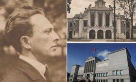 Фото из фондов Национального художественного музея им. М.К.Чюрлениса