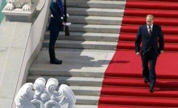 Rusijos Prezidento Vladimiro Putino inauguracija