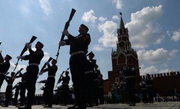 Kremlius