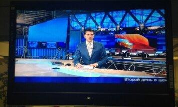 Российские каналы из-за пропаганды теряют рекламу в Литве