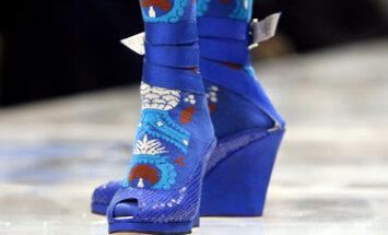 Rohito Balo kurtos kojinės