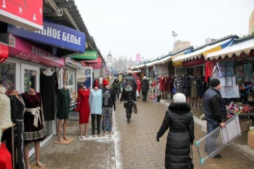 Рынки Донецка. Фото Михаила Скорика для
