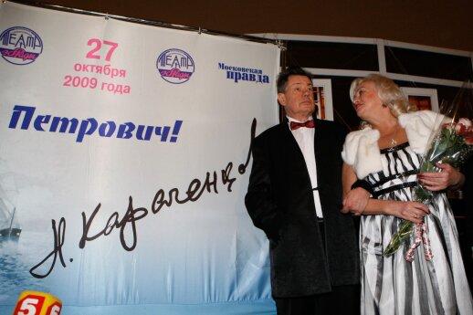 Kraupi avarija padalino N. Karačencovo gyvenimą į dvi dalis