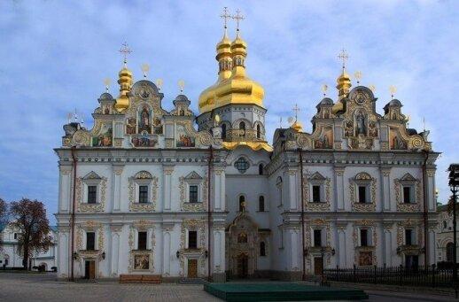 Что осталось в Киеве со времен Великого княжества Литовского?