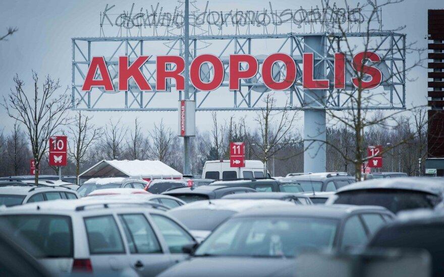 Выручка Akropolis Group выросла на 25% до 75,8 млн евро